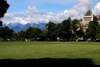 The Quad, USU